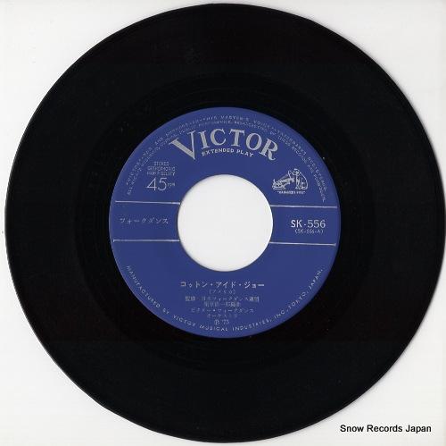 VICTOR FOLK DANCE ORCHESTRA cotton eyed joe SK-556 - disc
