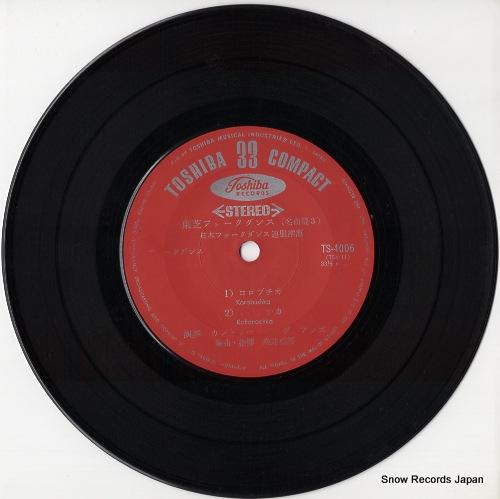 COUNTRY MELODIANS toshiba folk dance meikyokuhen 3 TS-4006 - disc