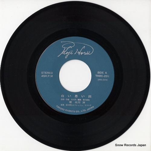KITAGAWA, HIROSHI shiroi omoide TKRC-201 - disc
