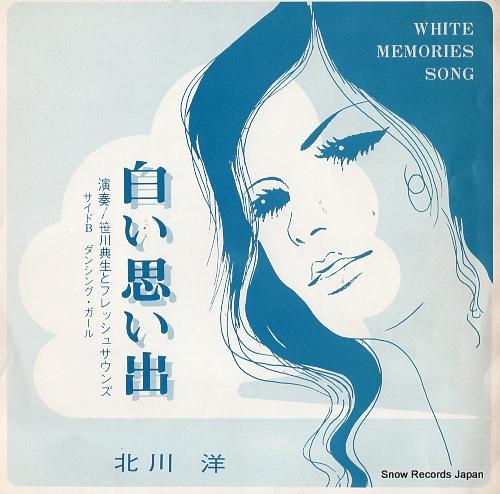 KITAGAWA, HIROSHI shiroi omoide TKRC-201 - front cover