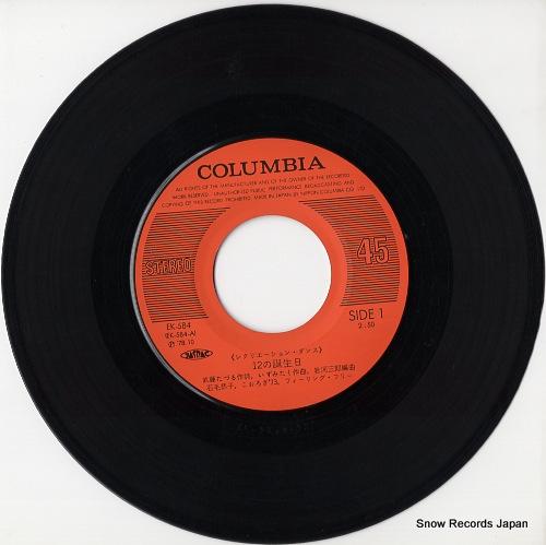 ISHIGE, KYOKO 12 no tanjobi EK-584 - disc