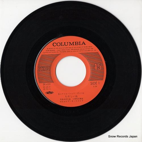 COLUMBIA ORCHESTRA tanoshiine EK-620 - disc