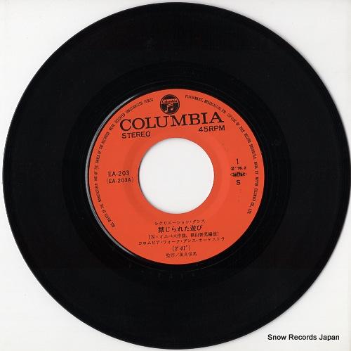 COLUMBIA FOLK DANCE ORCHESTRA romance kinjirareta asobi EA-203 - disc