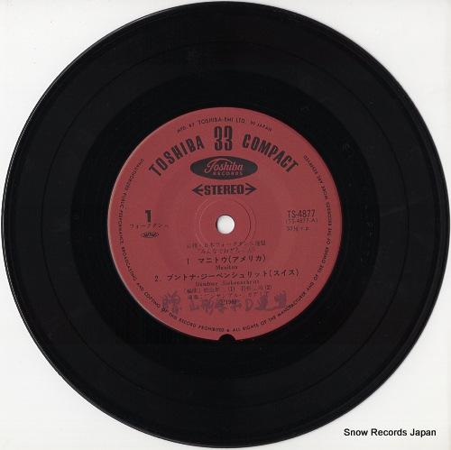 ENSEMBLE ACADEMIA manitou TS-4877 - disc