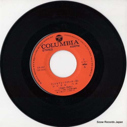 COLUMBIA FOLK DANCE ORCHESTRA jingle bells EA-162 - disc