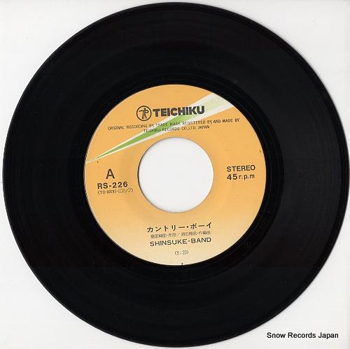 SHINSUKE-BAND country boy RS-226 - disc