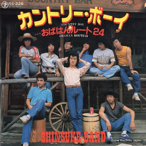 SHINSUKE-BAND country boy RS-226 - front cover