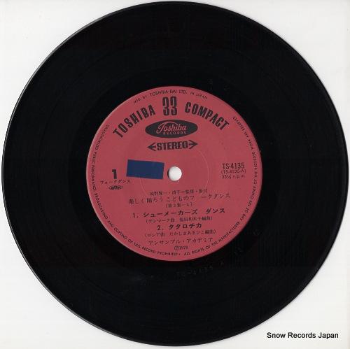 ENSEMBLE ACADEMIA shoemakers' dance TS-4135 - disc