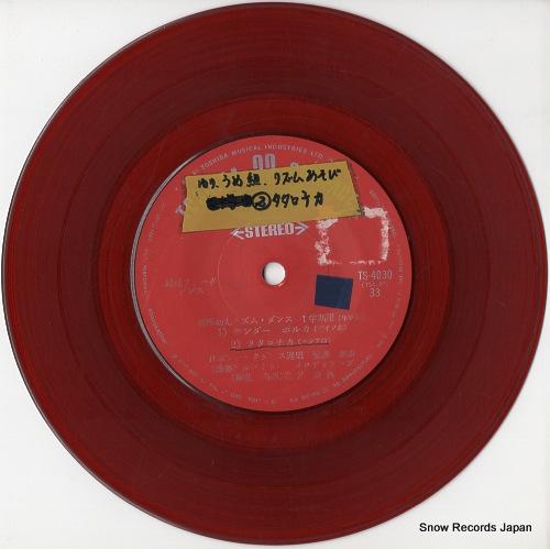IWAI, NAOHIRO kinder polka TS-4030 - disc