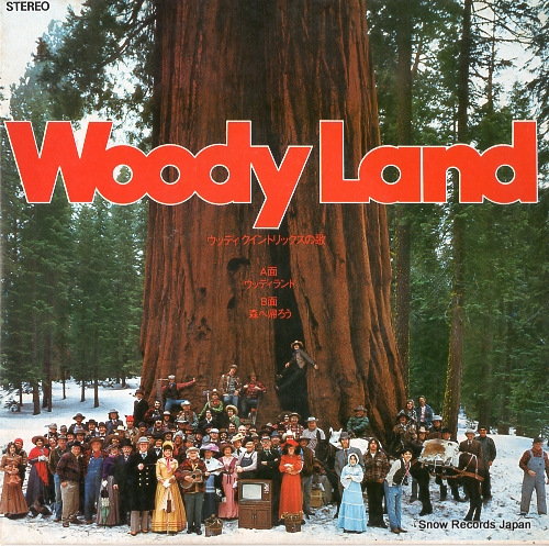 VAN, RANDY, GASSHODAN woody land AMS-255 - front cover