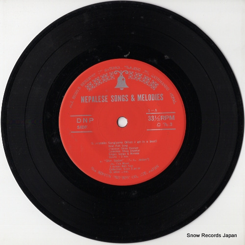 V/A nepalese songs & melodies DNP-1 - disc