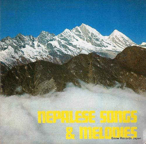 V/A nepalese songs & melodies DNP-1 - front cover