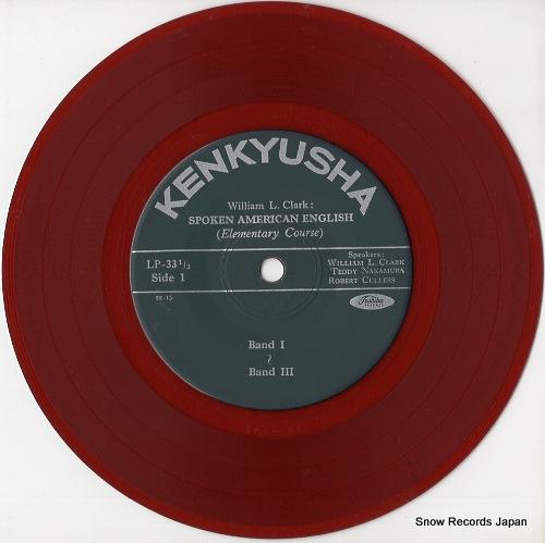 V/A アメリカ口語教本(初級用レコード) ER-15-16