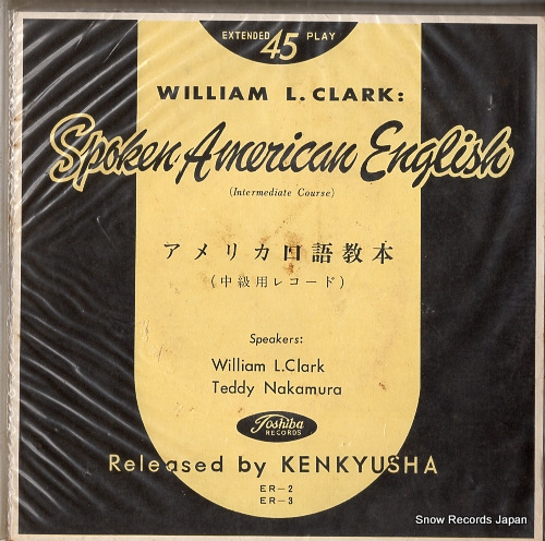 V/A spoken american english(intermediate course) ER-2-3 - front cover
