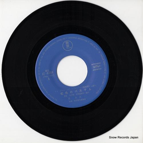 MATSU, AKIRA nijiiro no pastel AT-4084 - disc