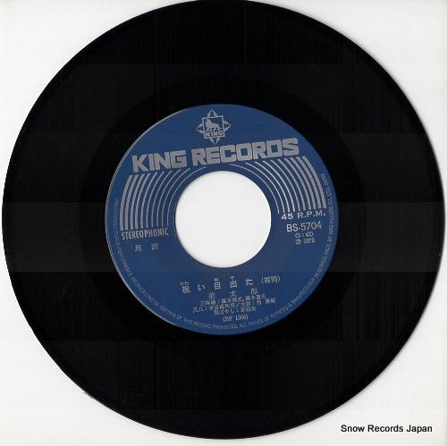 KIKUTARO iwaimedeta BS-5704 - disc