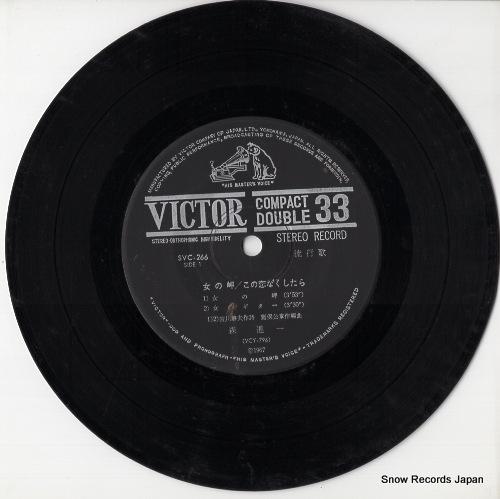 MORI, SHINICHI onna no misaki SVC-266 - disc