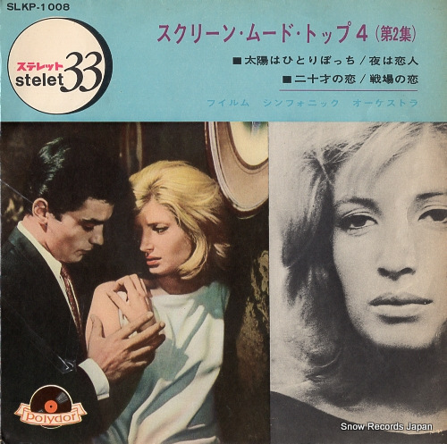 FILM SYMPHONIC ORCHESTRA, THE screen mood top 4 vol.2 SLKP-1008 - front cover