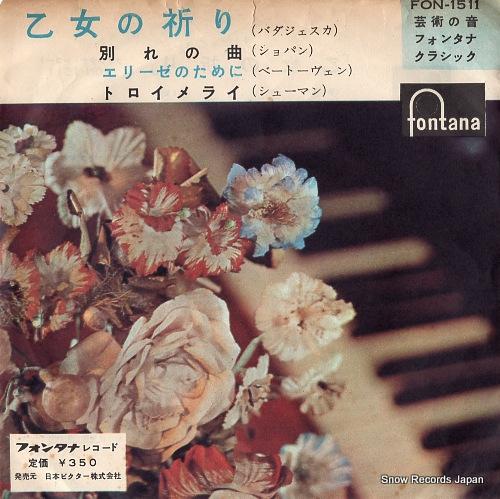 V/A badarczewska; maiden's prayer FON-1511 - front cover