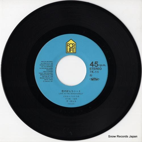 BONCHI, THE love is the bonchisheet 7K-11 - disc