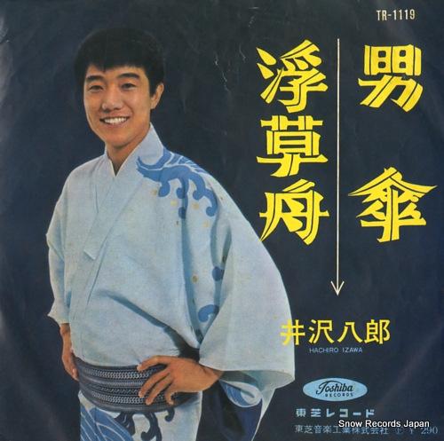 IZAWA, HACHIRO otokogasa TR-1119 - front cover