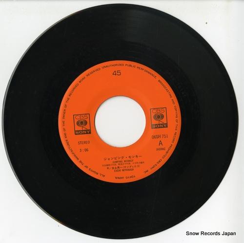 MIYANAGA, EIICHI jumping monkey 06SH751 - disc