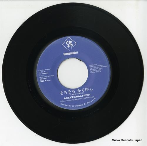 ACKEE AND SALTFISH sorosoro kariyushi NSKR-S017 - disc