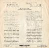 MINAMI, KOSETSU, AND KAGUYAHIME boku no mune de oyasumi PW-539 - back cover