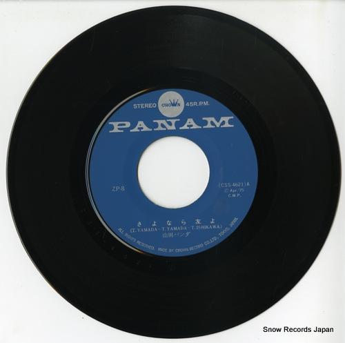 YAMADA, PANDA sayonara tomo yo ZP-8 - disc