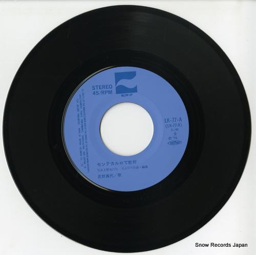 SHONO, MAYO monte carlo de kanpai LK-77-A - disc