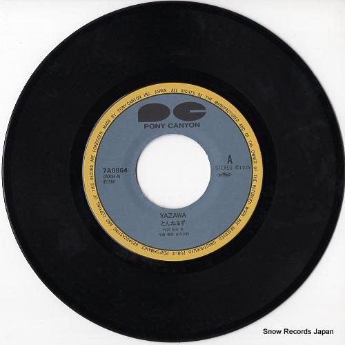 TUNNELS yazawa 7A0864 - disc