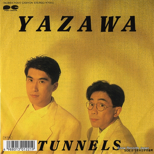 TUNNELS yazawa 7A0864 - front cover