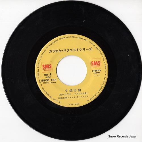 KARAOKE REQUEST SERIES yuyake gumo(masao sen) SG06-154 - disc