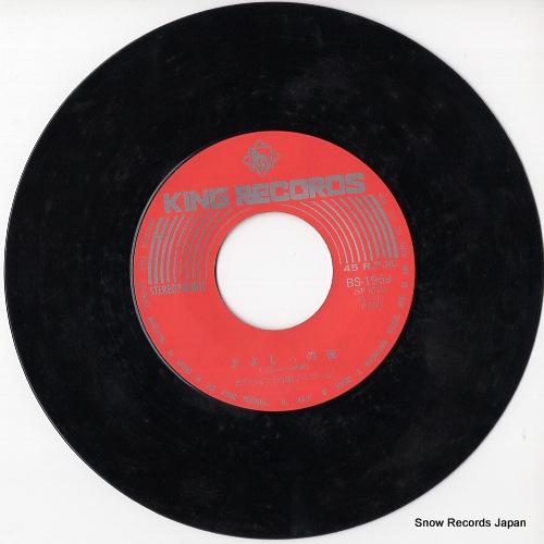 POLYPHON koten orgel ga kanaderu christmas carol BS-1959 - disc
