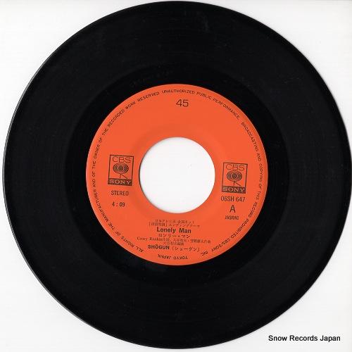 SHOGUN lonely man 06SH647 - disc