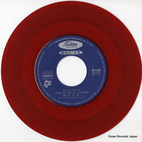 KAYAMA, YUZO maboroshi no amaryllia TP-1580 - disc