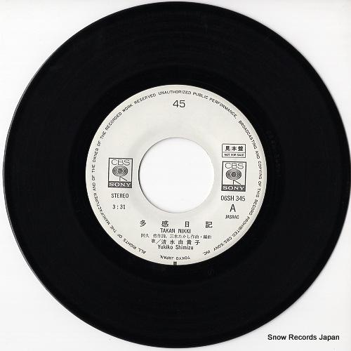 SHIMIZU, YUKIKO takan nikki 06SH345 - disc