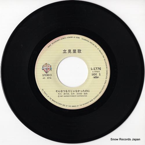TATSUMI, RIKA sonna tsumorija nakattanoni L-1776 - disc