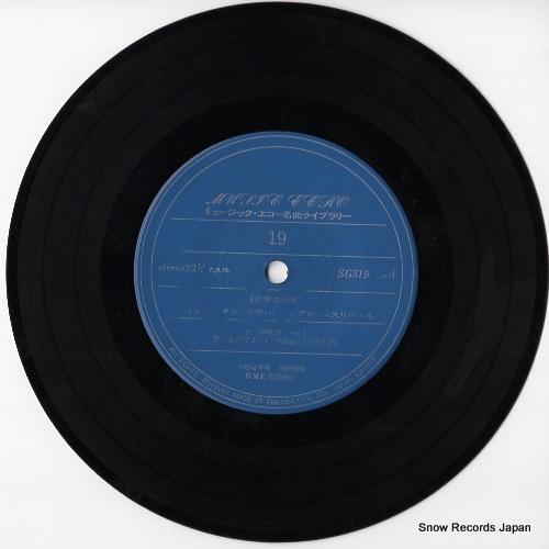 ONOZAKI, KOSUKE, AND NEW SOUNDS ORCHESTRA sekai minyo shu SG519 - disc