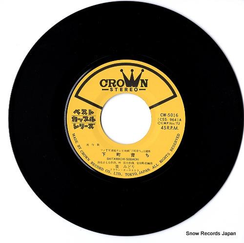 SASA, MIDORI shitamachi sodachi CW-5016 - disc