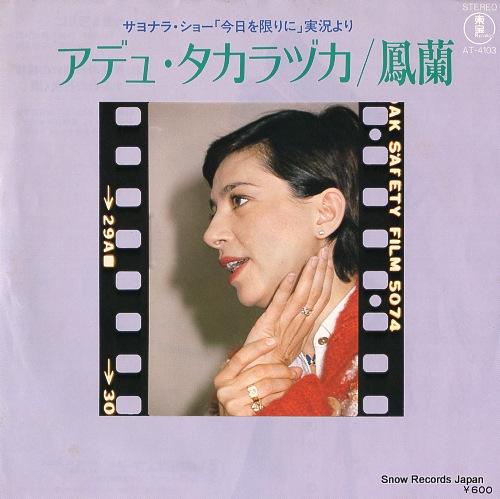 OOTORI, RAN adieu takarazuka AT-4103 - front cover