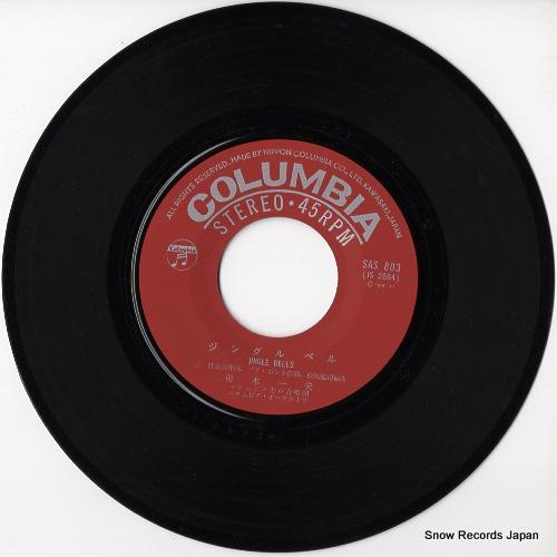 FUNAKI, KAZUO jingle bells SAS-803 - disc