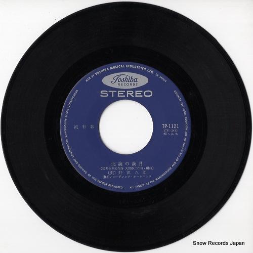 IZAWA, HACHIRO hokkai no mangetsu TP-1121 - disc