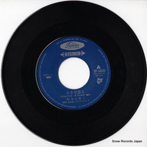 KAYAMA, YUZO chiisana koibito TP-10023 - disc
