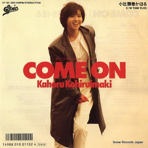 KOHIRUIMAKI, KAHORU come on 07.5H-380 - front cover