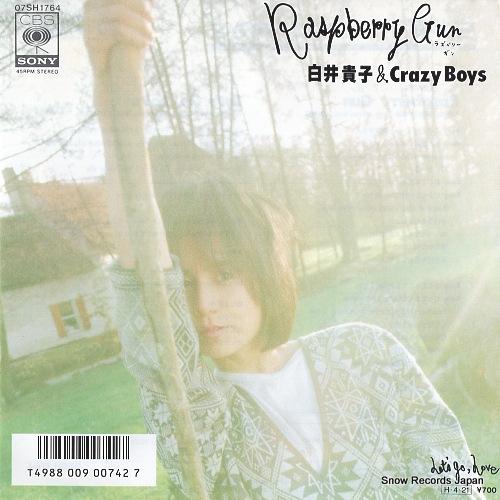 SHIRAI, TAKAKO raspberry gun 07SH1764 - front cover