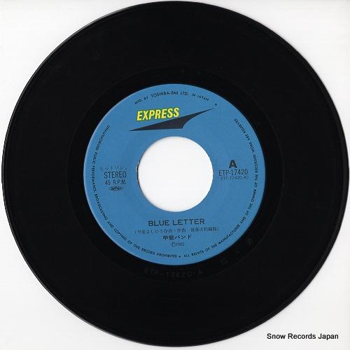 KAI BAND blue letter ETP-17420 - disc