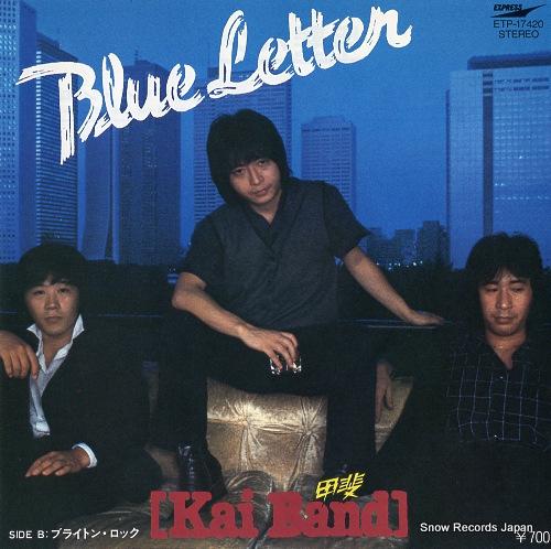 KAI BAND blue letter ETP-17420 - front cover