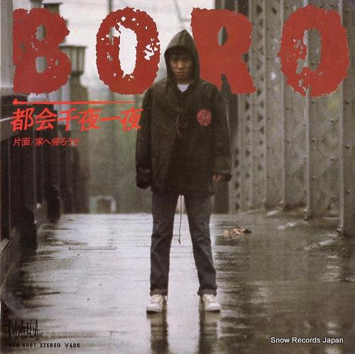 BORO tokai senya ichiya DCQ6001 - front cover