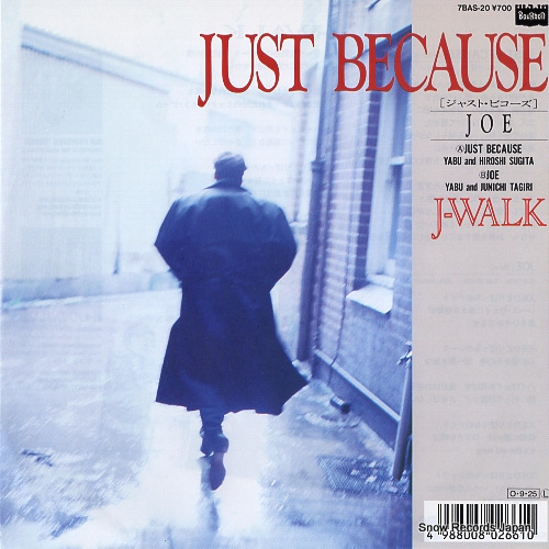 J-WALK just because 7BAS-20 - front cover